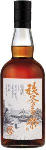 Venture Chichibu Whisky Matsuri 2017